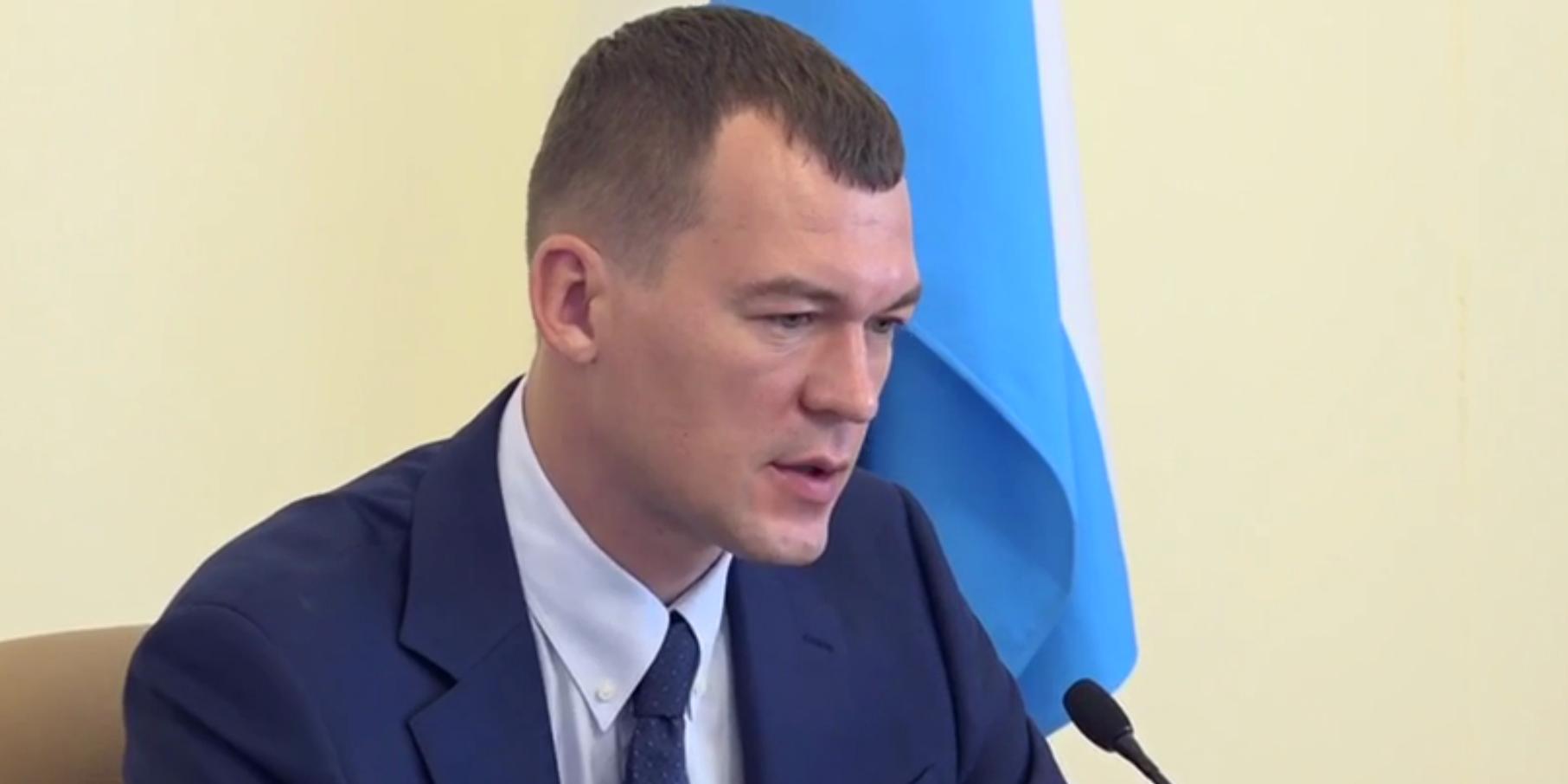 Врио губернатора Хабаровского края сокращает расходы на содержание управленческого аппарата