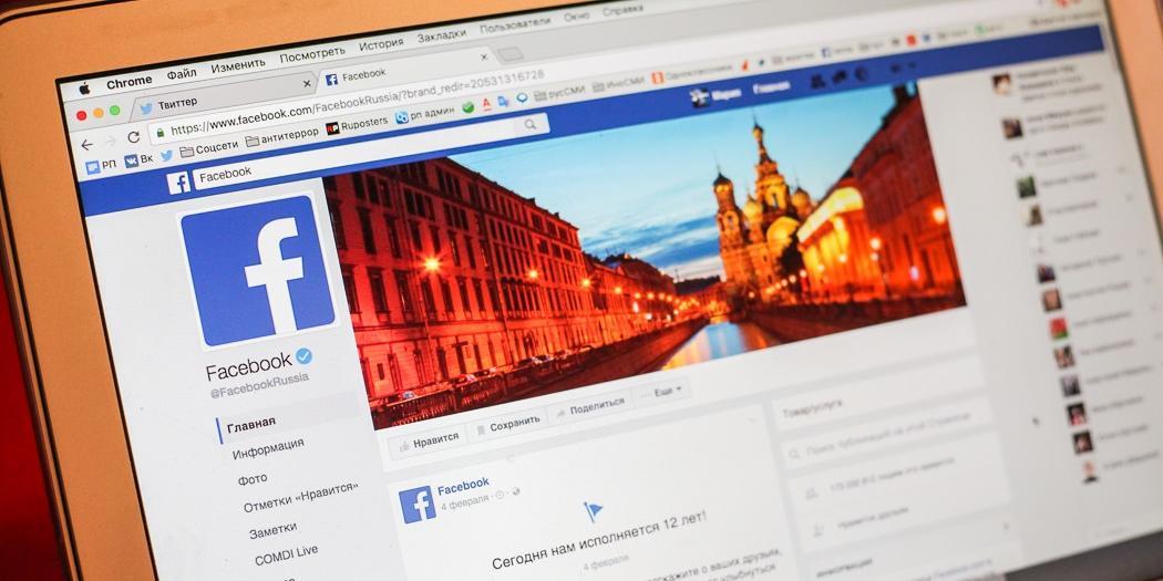 Хакеры выставили на продажу данные 1,5 млрд пользователей Facebook