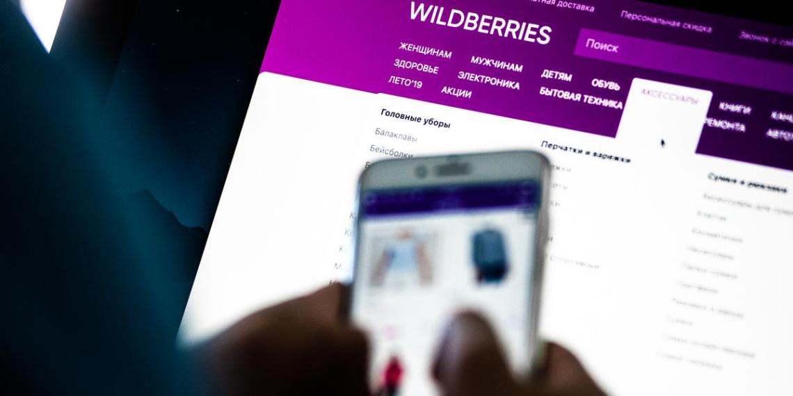 Wildberries начал доставлять еду из ресторанов