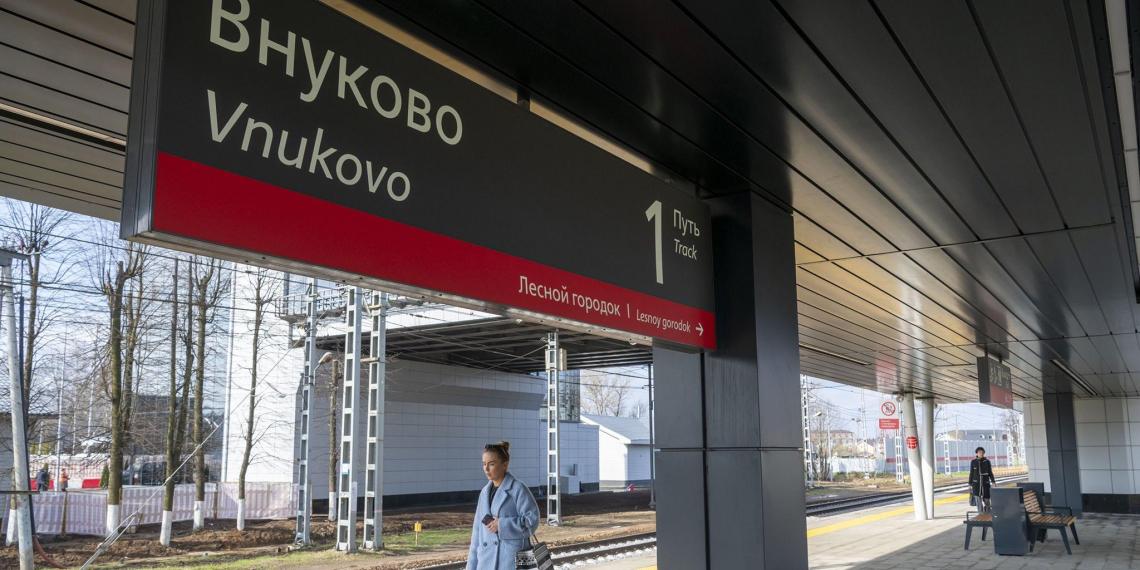 Сергей Собянин открыл реконструированную станцию Внуково на МЦД