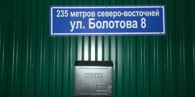 В Алексине появились улицы со странными названиями