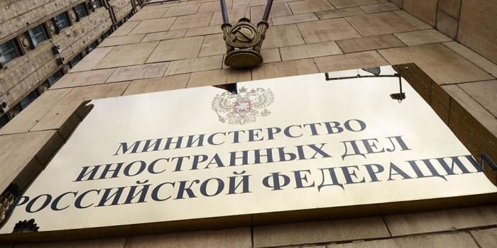 МИД России указал на вину США в атаке на российское посольство в Дамаске