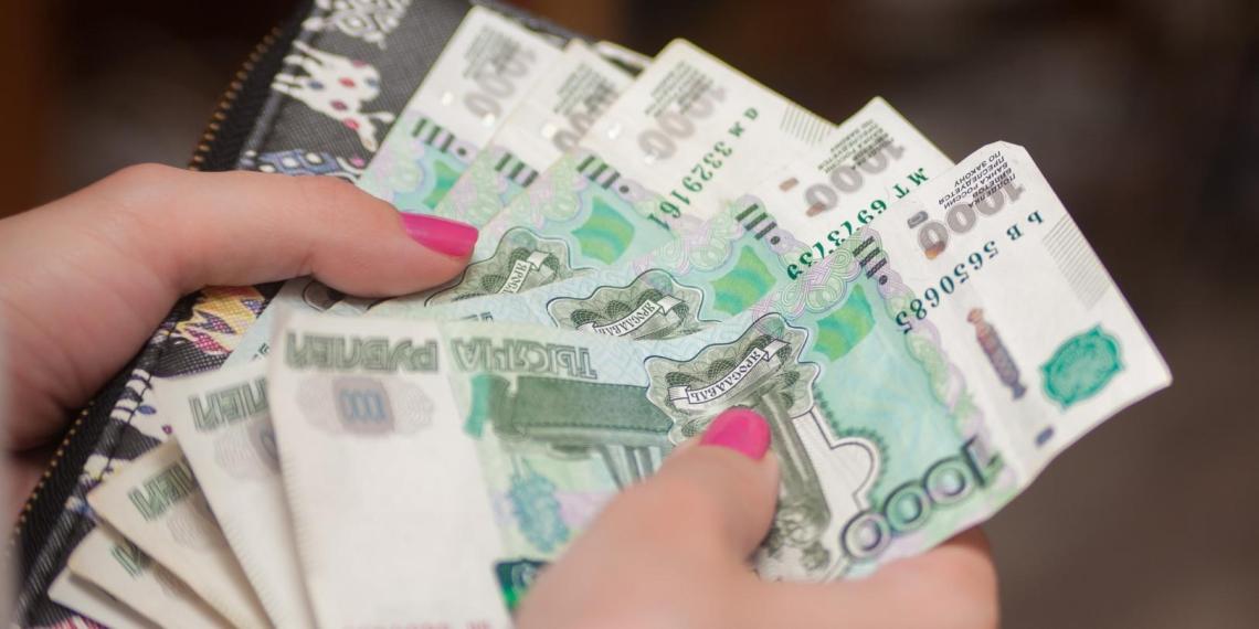 Росстат назвал регионы России с самыми высокими зарплатами