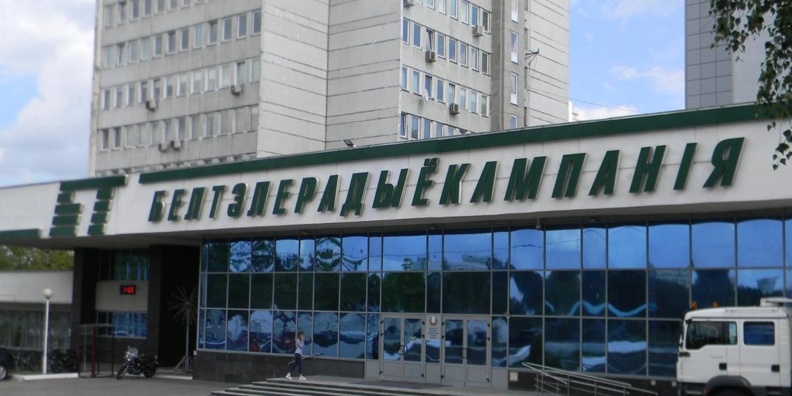 Европейский вещательный союз лишил Белоруссию доступа к своему контенту