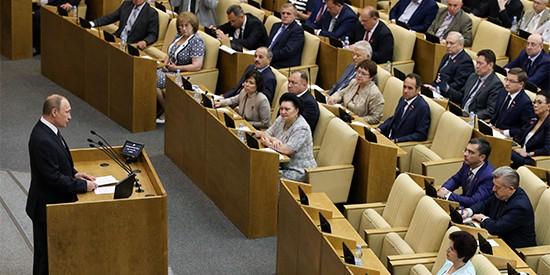 Путин призвал Госдуму и партии повысить доверие граждан к выборам
