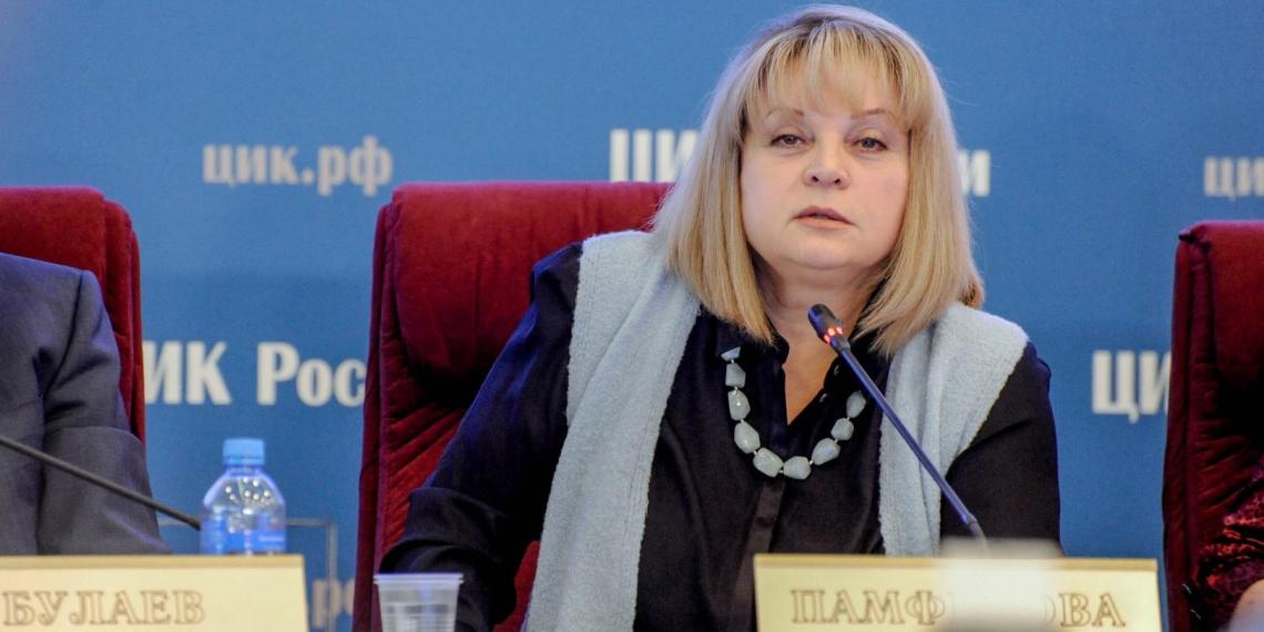 Памфилова - о результатах ЕДГ: мы не боимся признавать свои ошибки