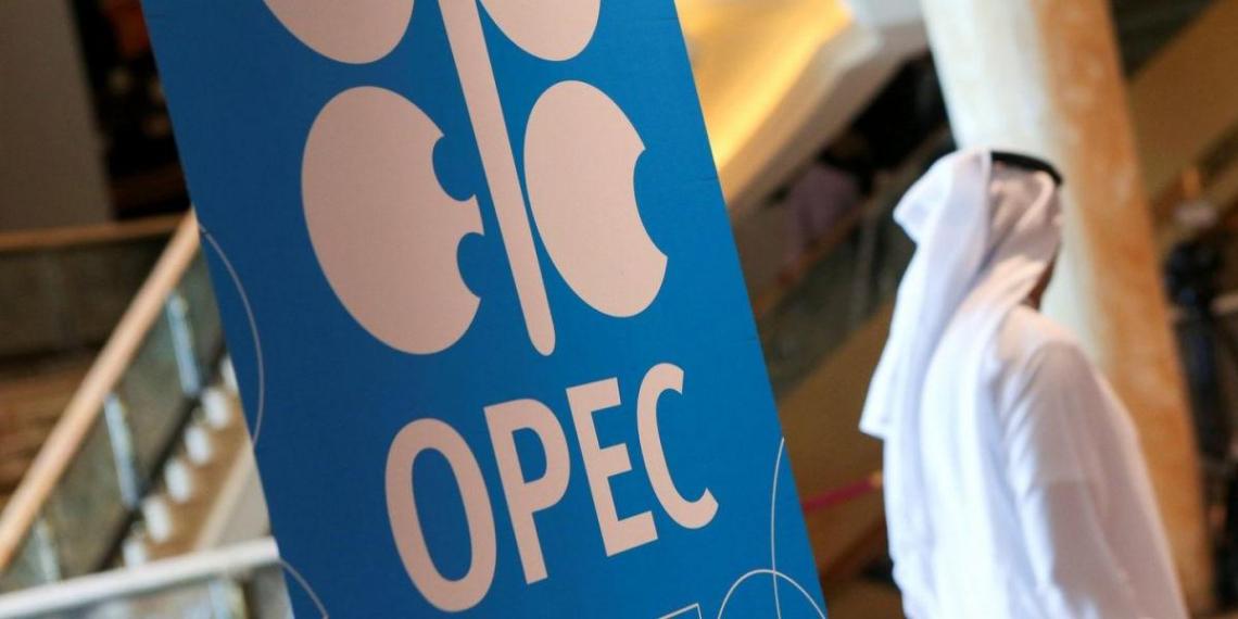США и Канаду не позвали на встречу ОПЕК с Россией