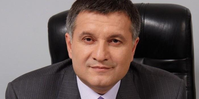 Аваков: блокаду Донбасса устроил мэр Львова из-за проблем с мусором