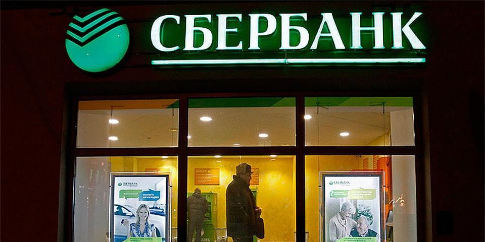 Суд оштрафовал Сбербанк за незаконную комиссию по кредиткам