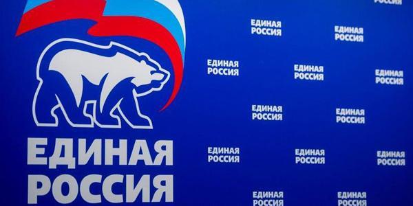 На съезде единороссы обсудят задачи партии и выразят поддержку выдвижению Путина
