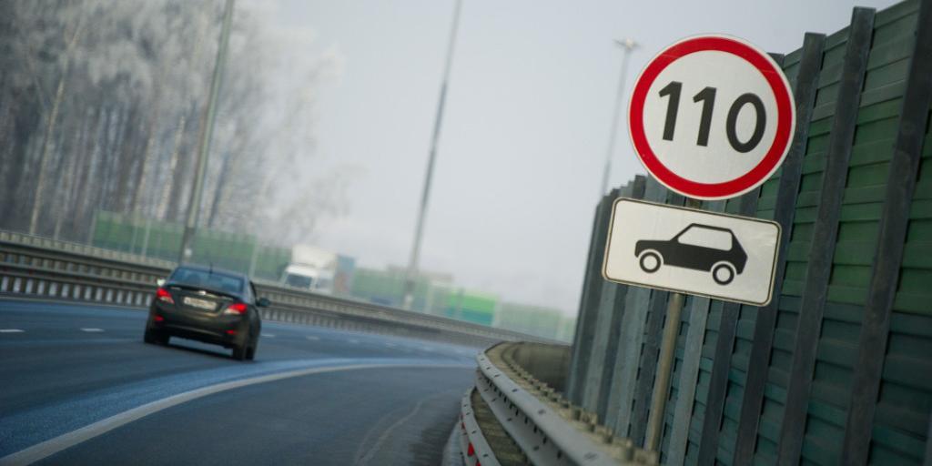 ГИБДД предлагает штрафовать на 3 тысячи рублей за превышение скорости на 20 км/ч