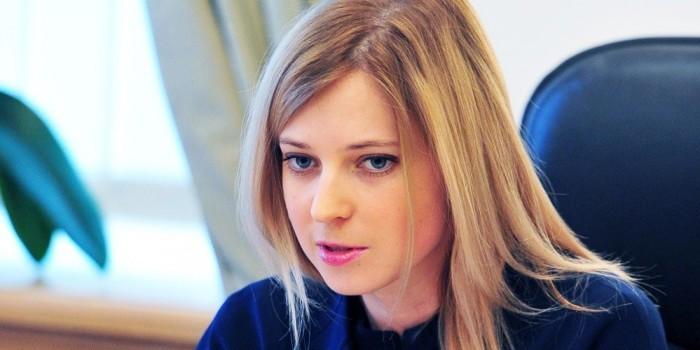 """Поклонская опубликовала в Facebook порнографические кадры с актером из """"Матильды"""""""