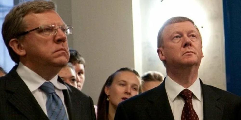 Чубайс назвал Кудрина спасителем российской экономики в 1998 году