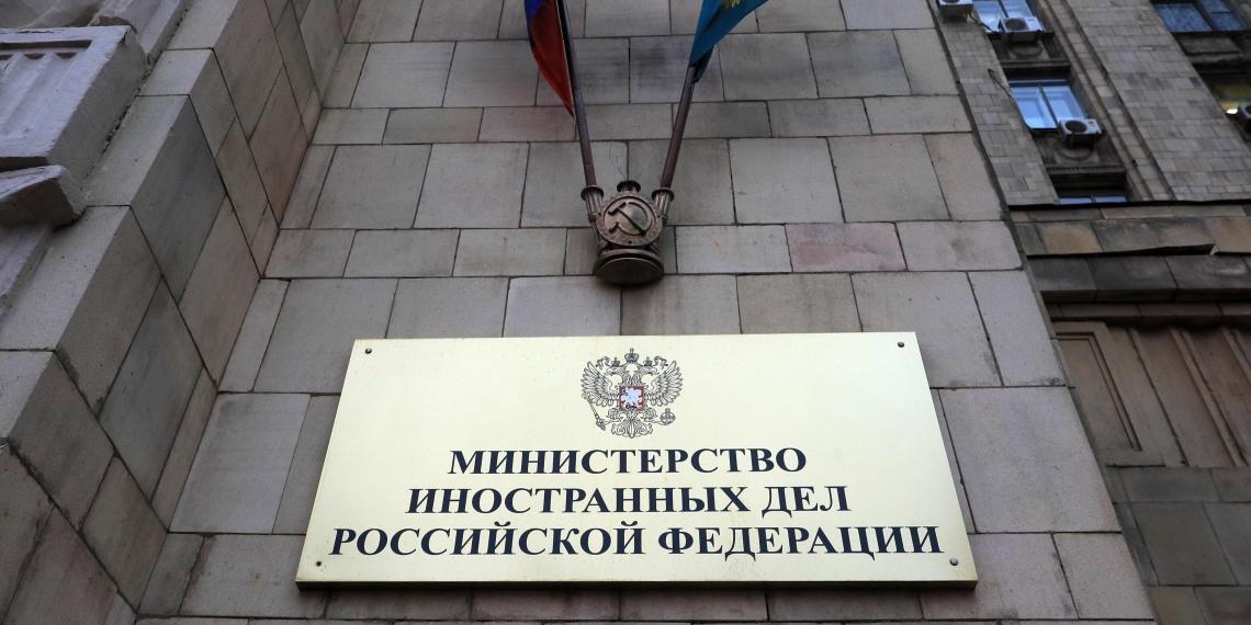В МИД заявили о необходимости обезопасить Россию на случай отключения от SWIFT