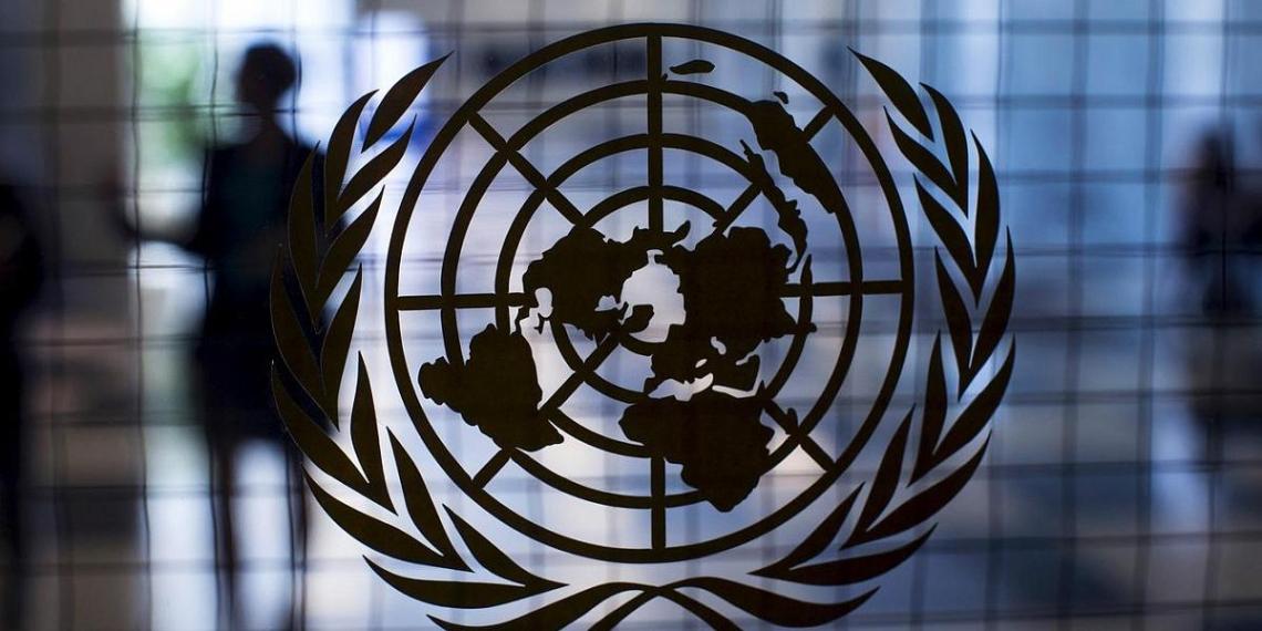 Эксперты ООН предсказали мировой экономике новые трудности