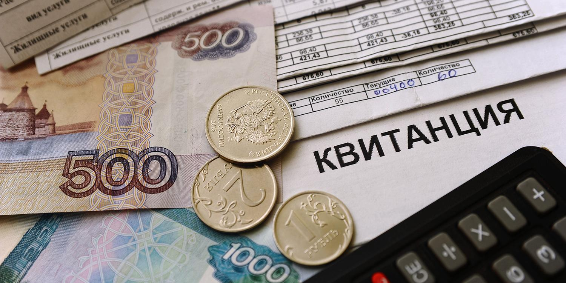 Общая сумма долга россиян за ЖКХ достигла 625 миллиардов рублей