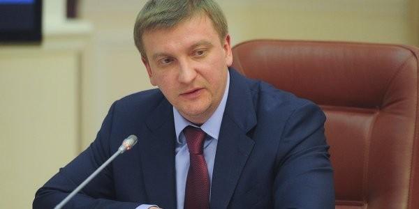 """Украина намерена добиваться ареста имущества """"Газпрома"""" в третьих странах"""