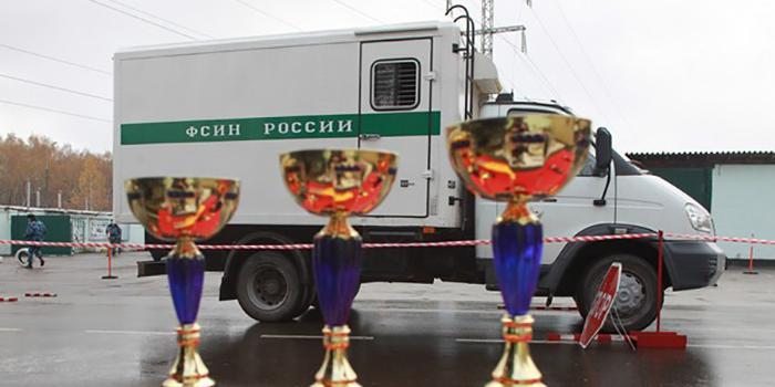 ФСИН проведет соревнования по вождению автозака
