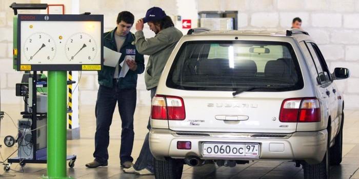 МЭР готовит изменения в процедуру технического осмотра автомобилей