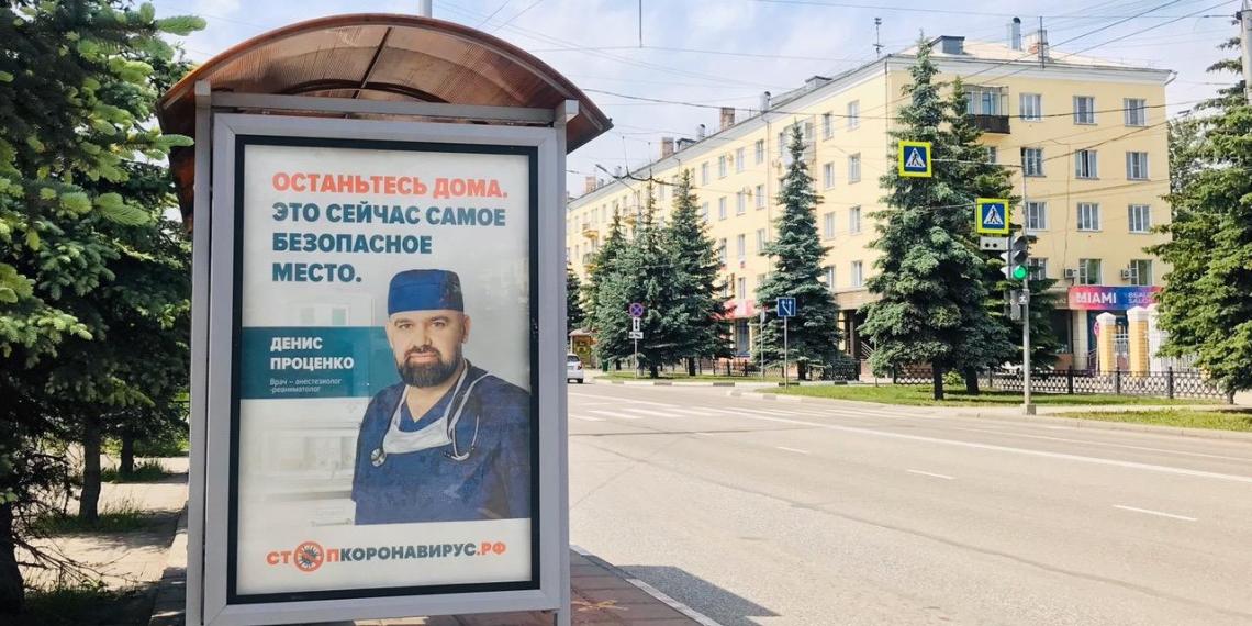 Главврач медцентра в Коммунарке объяснил рост заболеваемости коронавирусом в Москве