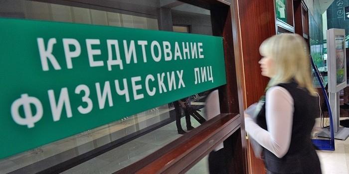 Совет Федерации разрешил банкам взыскивать имущество должников без суда