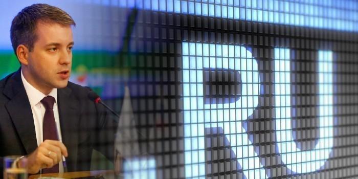 Минсвязи: ФСБ и Минобороны проводили учения для анализа угрозы Рунету извне