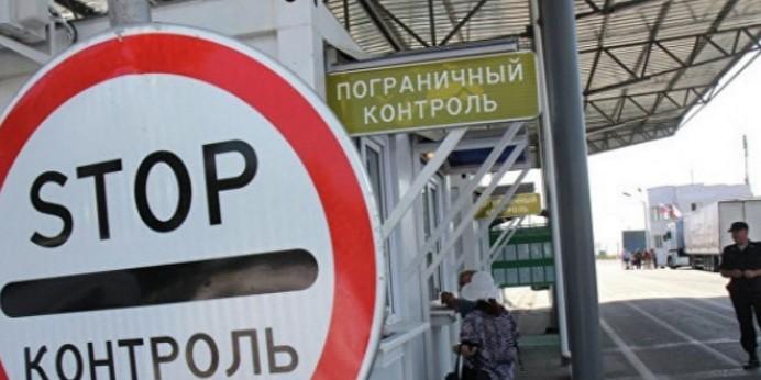 ФСБ обвинила украинских пограничников в медленной работе на границе с Крымом
