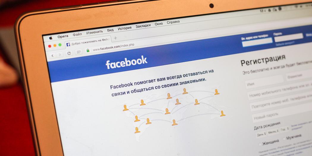 Фактчек и дискриминация: есть ли способ предотвратить деструктивные информационные кампании в соцсетях?
