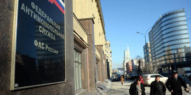 В России пропало жизненно важное лекарство из-за спора ФАС и фармкомпании