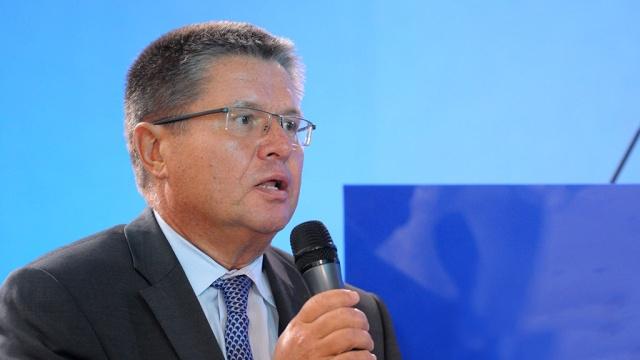Улюкаев назвал возможной приватизацию пакета «Роснефти» уже в этом году