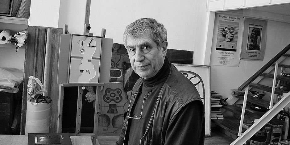 Умер самый нелюбимый художник Хрущева Владимир Янкилевский