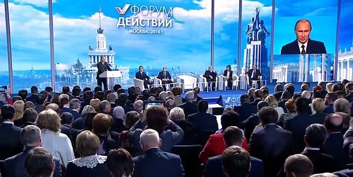 Путин на Форуме ОНФ: пусть активисты выявляют среди чиновников воров и расточителей