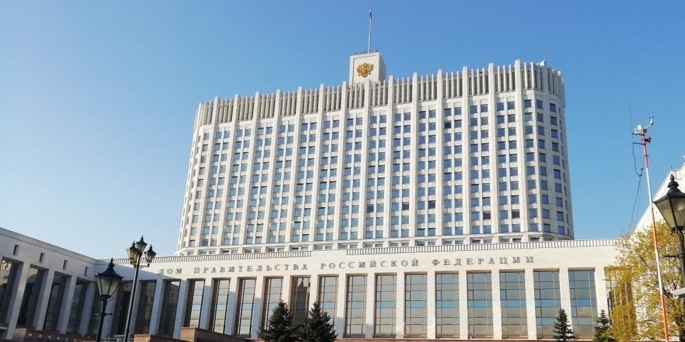 Bloomberg: власти России займут триллион на поддержку экономики