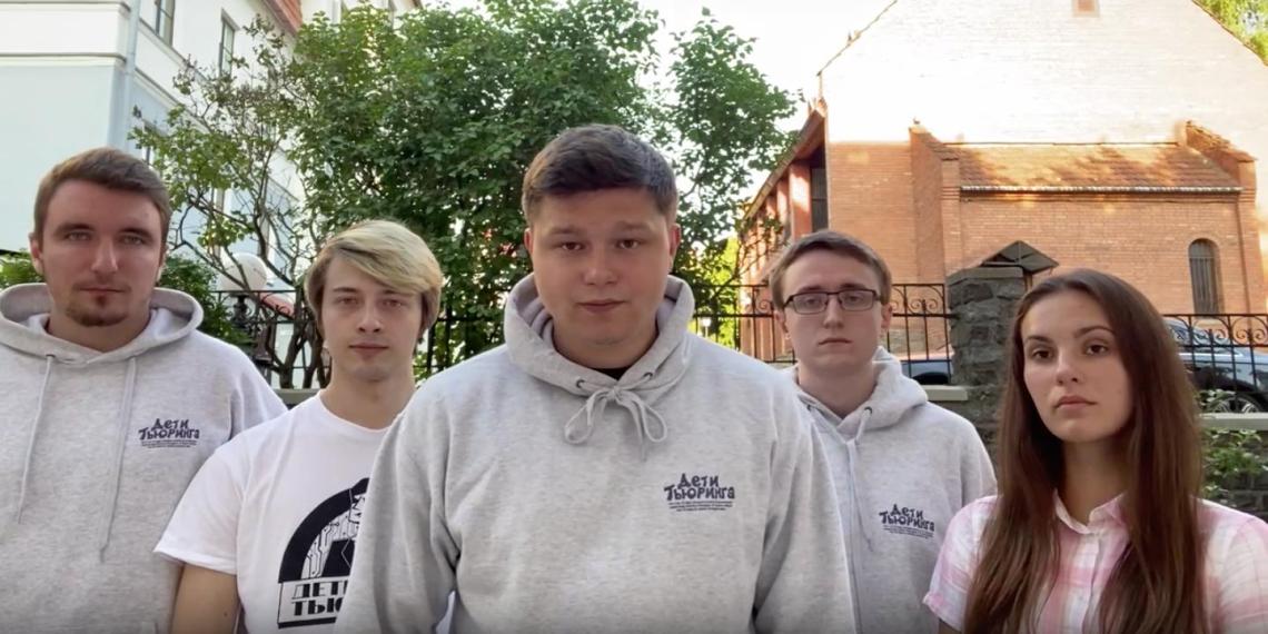 Белорусская команда КВН испугалась Украины и отказалась выступать в Высшей лиге из-за Крыма