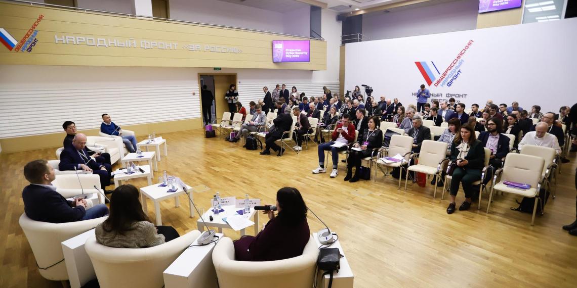 """На форуме Cyber Security Day рассказали об особенностях """"Цифрового диктанта"""" в 2020 году"""