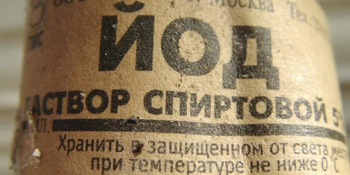 Вице-премьер анонсировал продажу йода и зеленки по рецепту