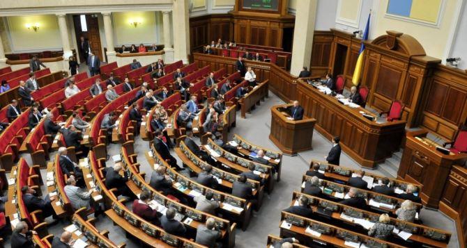 """Украинские депутаты предложили ДНР и ЛНР """"особый статус"""" на 3 года"""