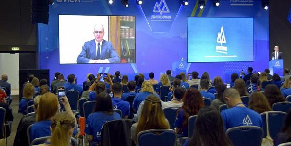 III Форум молодых политологов России начал свою работу