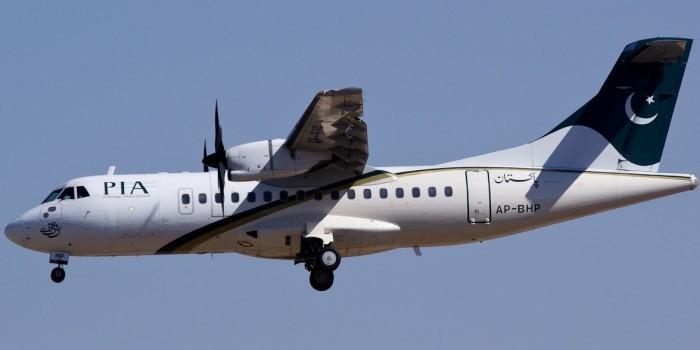 На севере Пакистана разбился самолет с 37 пассажирами на борту