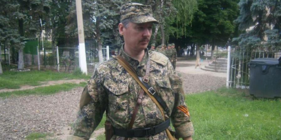 Стрелков отреагировал на идею судить сбивших MH17 в России