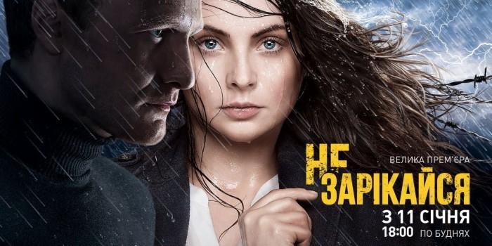 """На Украине разгорается скандал вокруг сериала, в котором ЛНР воюет с """"хунтой"""""""