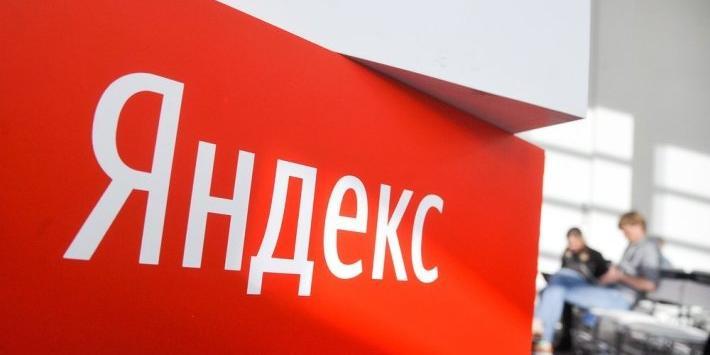 """""""Яндекс"""" назвал самые странные поисковые запросы 2018 года"""