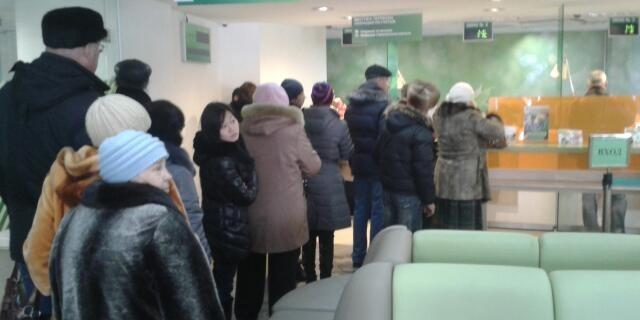 В Москве преступник отстоял очередь, чтобы ограбить Сбербанк