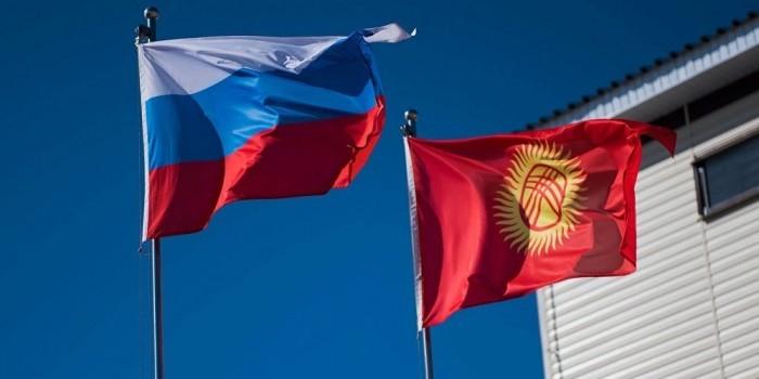Россия списала Киргизии $240 млн долга