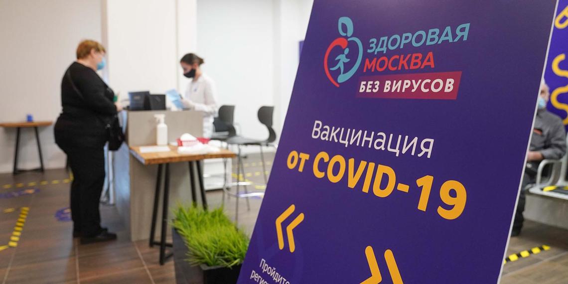 В четырех ТЦ на выездах из Москвы стартовала вакцинация от COVID-19