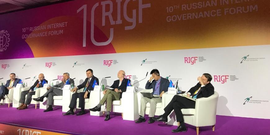 В Москве завершился первый Молодежный форум по управлению интернетом