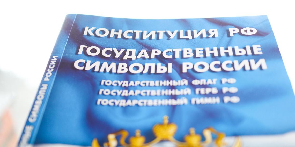 Путин указал на необходимость корректной реализации норм Конституции