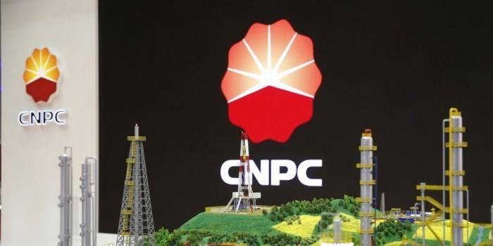 """Китайская CNPC обещает начать строительство """"Силы Сибири"""" уже в этом году"""