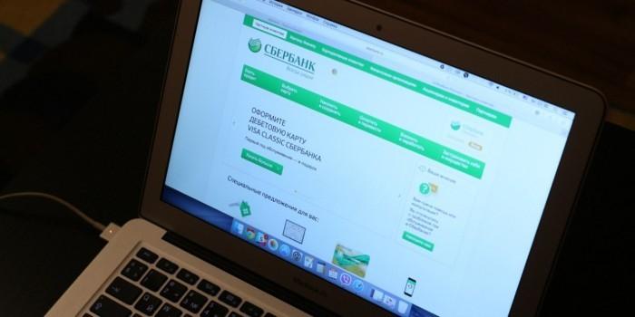 В Сбербанке рассказали, когда россияне смогут отказаться от банковских карт