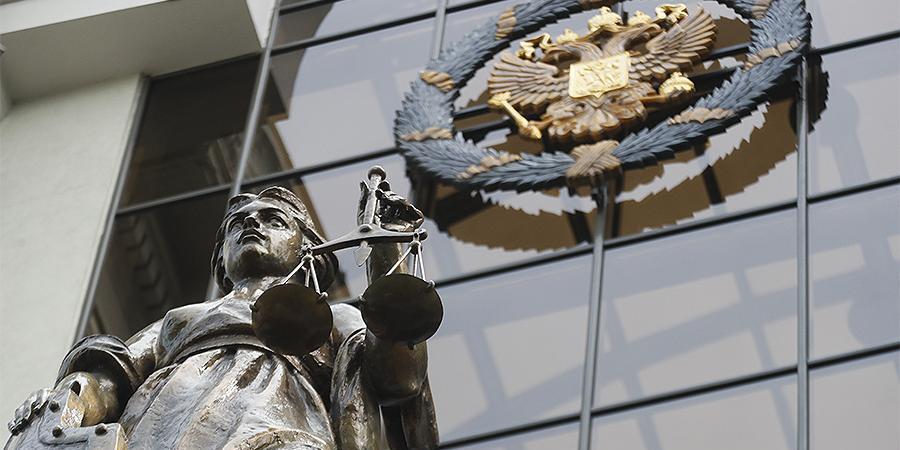 Верховный суд запретил переселять должников в меньшее по площади жилье